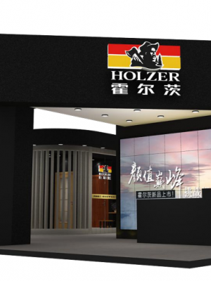 不是猛龙不过江:霍尔茨木门首次进驻广州建博会