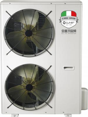 Clivet家用中央空调 节能静音获认可