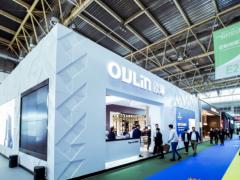 欧琳全品类高端定制亮相北京国际建材展