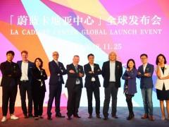 SCDA+GA+PLD共同打造「蔚藍卡地亞中心」,對望中國第一高樓