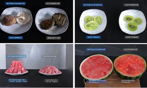 4组实验展示出海尔和宴冰箱全空间保鲜效果好