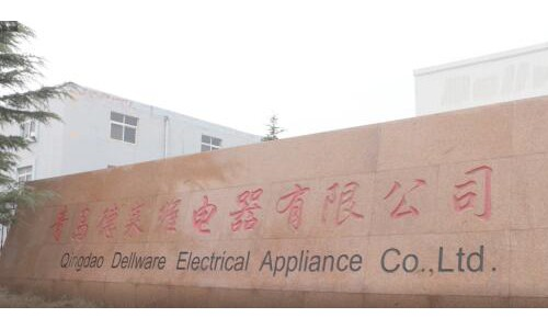 新锐吸收式制冷品牌Dellcool:16年沉淀,一朝蝶变