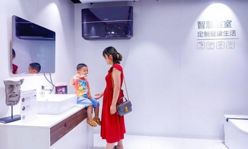 海尔2019电博会萌娃体验智慧浴室:刷牙没法偷懒了